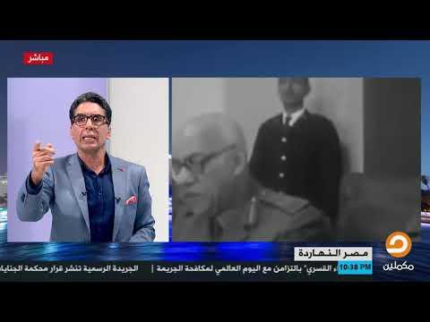 """في الذكرى الـ 51 لاستشهاده .. ماذا قال محمد ناصر في رثاء الشيخ""""سيد قطب"""" ؟"""