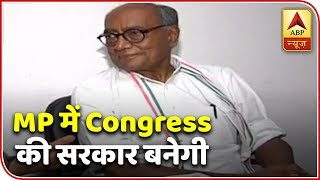 """Digvijay Singh Says, """"There Is No 'Groupism' In MP Congress"""" 