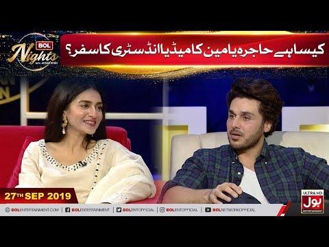 Kesa Hai Hajra Yamin Ka Media Industry Ka Safar? | BOL Nights With Ahsan Khan