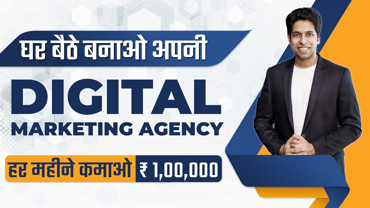 How to Earn Money Online with Digital Marketing | by Him eesh Madaan