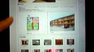11/16:紗栄子・内田有紀さんの誕生日。本日は新着賃貸1件のご紹介です。...