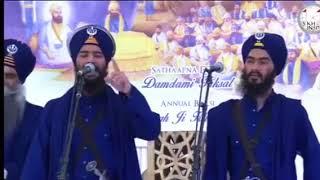 Jandi Shukadi Car - Bhai Mehal Singh ji jatha Chandigarh wale