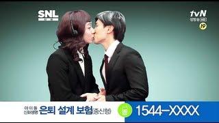 130504 SNL KOREA SHINHWA 신화생명 아이돌 은퇴설계 보험.