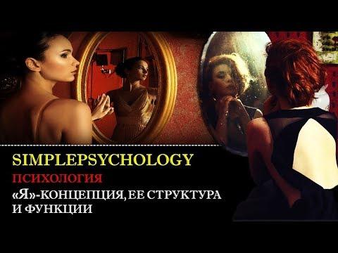 Общая психология -