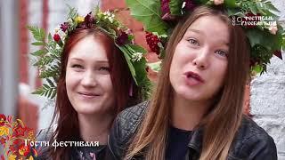 документальные фильмы  Фестиваль русской бани в Сандунах