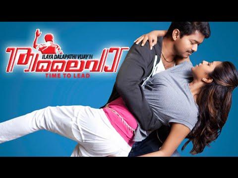 Full Movie 2014 Thalaivaa | New Malayalam...