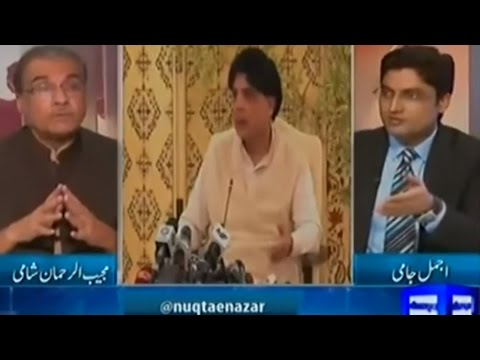 Nuqta e Nazar 22 March 2016 | Lord Nazir Ahmed on Brussels Bombings - Dunya News