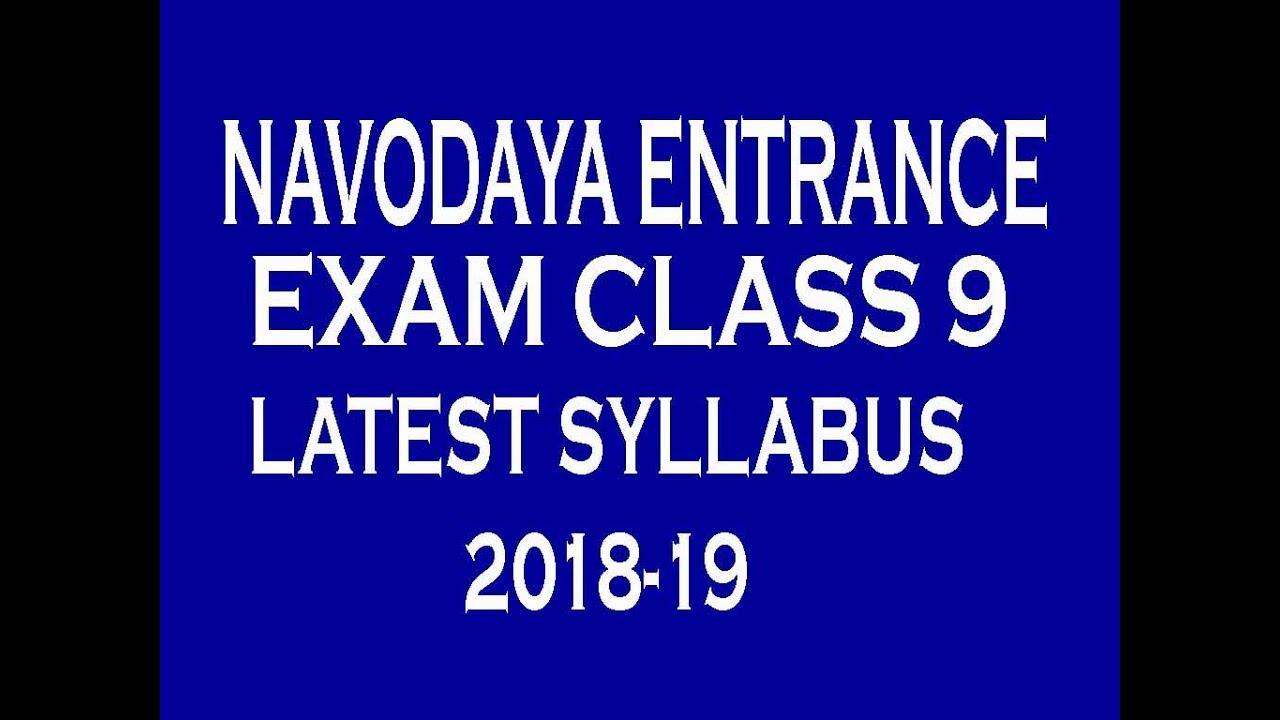 new syllabus for navodaya class 9 2018 19 youtube