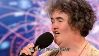 【HD】スーザン・ボイル 〜夢をつかんだ奇跡の歌声〜 thumbnail