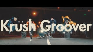 Krush Groover / E.N.D feat. UNITED MONKEYS Music by Krush Groover &...