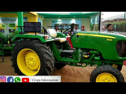 John Deere 5105 new model features and price