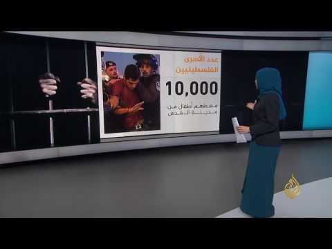 أبرز الإحصاءات والأرقام المتعلقة بملف الأسرى الفلسطينيين  - 01:21-2017 / 4 / 28