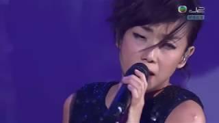 曼珠沙华 梅艳芳10思念音乐会 现场版