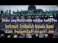 YA LATHIFAN BIL IBAD Lirik+terjemah - Majelis Ar-raudhah Sekumpul - Syair Minta Hujan