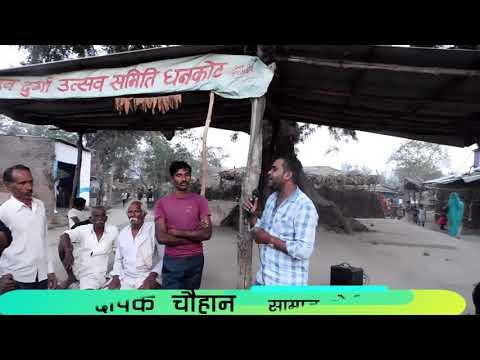 ग्राम धनकोट तहसील( रेहटी) पुल निर्माण की मांग को ल
