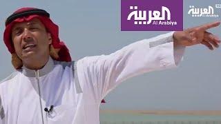 وقفات على خطى العرب 24