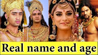 Mahabharatham serial cast real name and age | Timepass Colony
