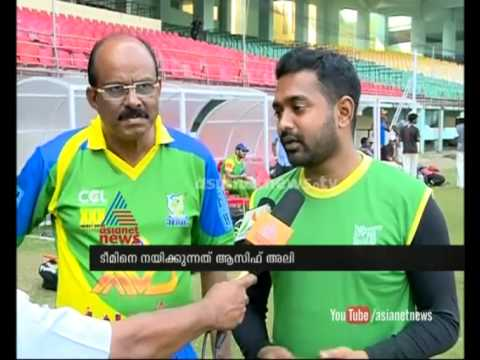 Asif Ali CCL team captain , Kerala Strikers team start practice