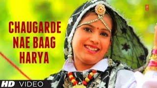 Chaugarde Nae Baag Harya Full Song | Desi Jaat Haryanvi Album | Fauji Karamveer Jaglan