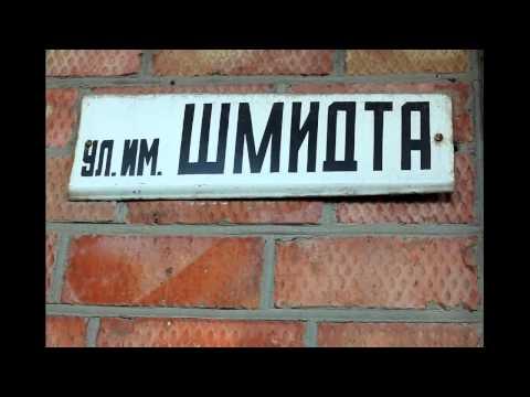 Самая широкая улица в мире - Улица Шмидта