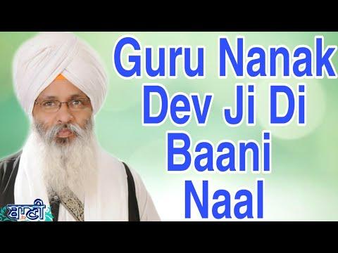 D-Live-Now-Bhai-Guriqbal-Singh-Bibi-Kaulan-Wale-From-Amritsar-08-Sept-2020
