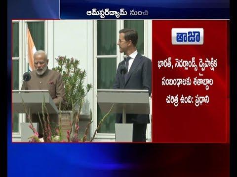 Modi in Netherlands Updates | PM, Dutch Premier Mark Rutte Addressing Media