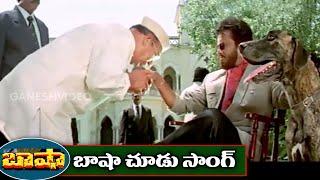 Basha Telugu Movie HD Video Songs - Basha Choodu - Rajinikanth, Nagma