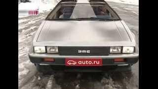 """Машина времени """"DeLorean"""" Олега Карпова"""
