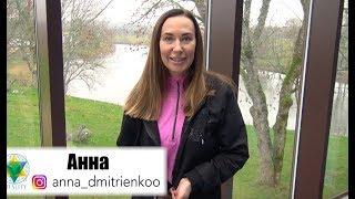 """Отзыв Анны Дмитриенко о пребывании в """"ACADEMY VITALITY"""""""