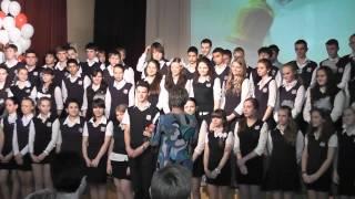 Центр Образования № 1481 Выпускной 2013 9-ые классы - Концерт