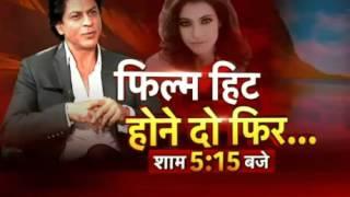 Mudda: Kya Shahrukh Waqt Aur Halaat Dekhkar Apne Bayaan Badlte Hain?