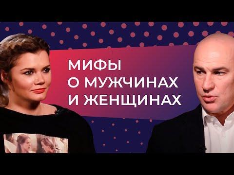 Радислав Гандапас о