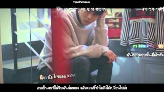 [Karaoke-Thaisub]WE FOUGHT - YOO SE YOON (WITH HAEYONG OF ALMENG & DAHYE OF BESTIE)