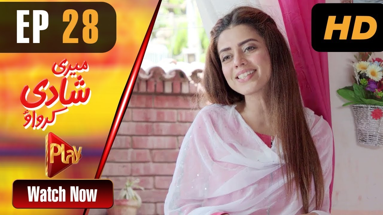 Meri Shadi Karwao - Episode 28 Play Tv Jul 11, 2019