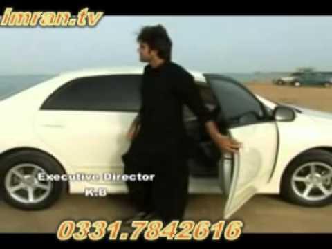 Shaman Ali Mirali Song He Karo Wago yaro By 0331 7842616