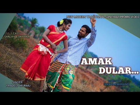 AMAK DULAR//PRADEEP MURMU //NEW SANTHALI PROMO VIDEO