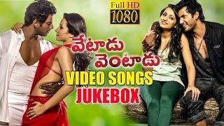 Ventadu Vetadu Full Video Songs JUKEBOX    Vishal, Trisha, Sunaina