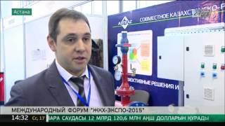 Международный форум «ЖКХ ЭКСПО-2015» проходит в Астане
