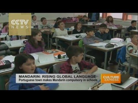 Portuguese town makes Mandarin compulsory in schools