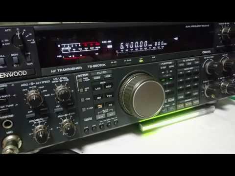 Pyongyang BS - 6400 kHz AM (North Korea)