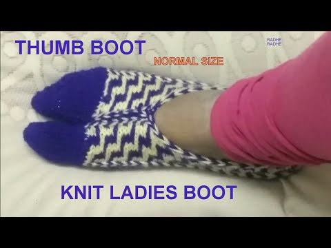 Thumb socks (knitting) design in hindi( radhe radhe)
