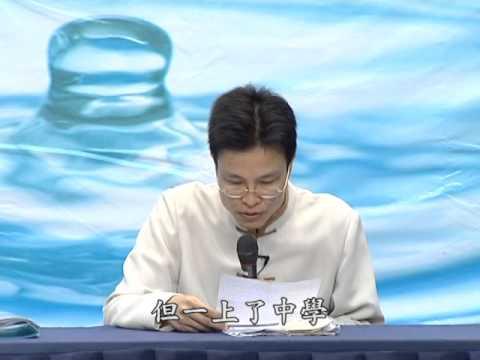 蔡禮旭老師 2010年《弟子規》傳統文化學習營答疑 - YouTube