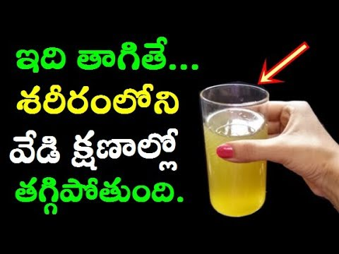 Homemade Drink To Reduce Body Heat Fast || ఒంట్లో వేడి చేసినప్పుడు ఇది తాగండి చాలు