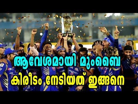 Mumbai Defend 129; Beat Pune By 1 Run   Oneindia Malayalam