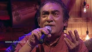 Ma Nowana Mama with Bandara Athauda ( 23-02-2018 ) Thumbnail