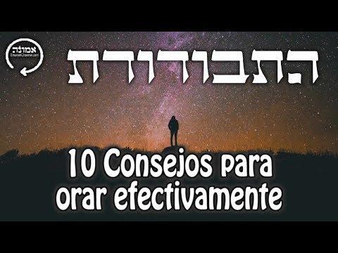 10-consejos-para-orar-efectivamente-|-hitbodedut