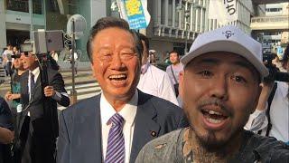 """なんとSHO feat 小沢 一郎(政治家) """"ヤクブーツはやめろ""""が実現。安倍 晋三が渋谷で演説。SHO FREESTYLE TV Part 350"""