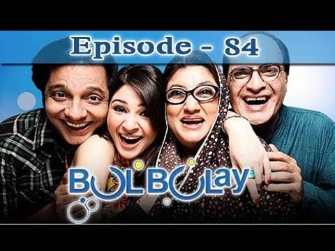 Bulbulay Ep 84 - ARY Digital Drama