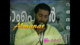 arabic song without music new iqbal madakkara islahi song new almanar fest dubai peace
