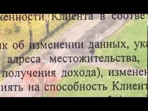 Роспотребнадзор прижал Русский Стандарт